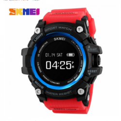SKMEI 1188 Men Digital Watch