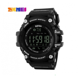 SKMEI 1227 Men Digital Watch